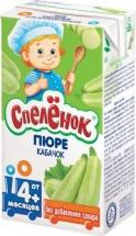 """Пюре """"Кабачок"""" с 4 мес., 125 мл, Спеленок"""