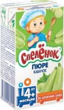 Пюре Спеленок Кабачок с 4 мес 125 г
