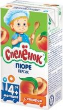 """Пюре """"Персик"""" с 4 мес., 125 мл, Спеленок"""