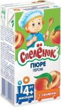 Пюре Спеленок Персик с 4 мес 125 г