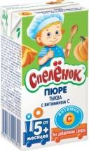 Пюре Спеленок Тыква-с витамином С с 5 мес 125 г