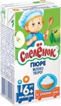 Пюре Спеленок Яблоко-Творог с 6 мес 125 г