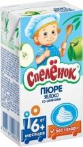 Пюре Спеленок Яблоко-Сливки с 6 мес 125 г