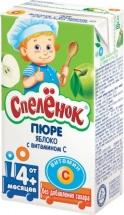 """Пюре """"Яблоко"""" с витамином С, с 4 мес., 125 мл, Спеленок"""