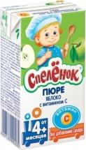 Пюре Спеленок Яблоко-с витамином С с 4 мес 125 г