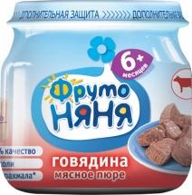 """Пюре """"Говядина"""", с 6 мес., 80 гр., ФрутоНяня"""