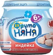 """Пюре """"Мясо индейки"""" с 6 мес., 80 гр., ФрутоНяня"""