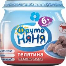 "Пюре ""Телятина"", с 6 мес., 80 гр., Фрутоняня"