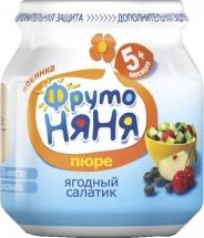 """Пюре """"Ягодный салатик"""", с 5 мес., 100 гр., Фрутоняня"""