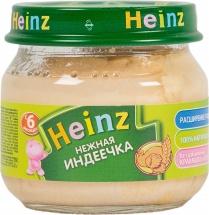 Пюре Heinz Нежная индеечка с 6 мес 80 г