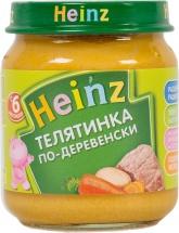 Пюре Heinz Телятина по-деревенски с 6 мес 120 г