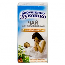 Чай для кормящих мам с шиповником, Бабушкино лукошко