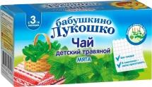 Чай детский Бабушкино лукошко с мятой 20 г
