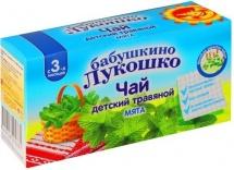 Чай детский с мятой с 3 мес., Бабушкино лукошко