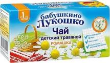 Чай детский Бабушкино лукошко с ромашкой 20 г