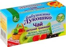 Чай детский с яблоком, малиной, черной смородиной с 6 мес., Бабушкино лукошко