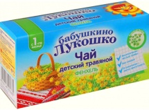 Чай детский с фенхелем с 1 мес., Бабушкино лукошко