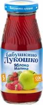 """Сок """"Яблоко и малина"""" осветленный с 5 месяцев 200 мл., Бабушкино лукошко"""