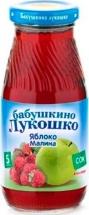 Сок Бабушкино лукошко Яблоко-Малина осветленный с 5 мес 200 мл