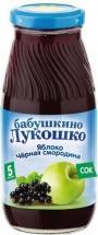 """Сок """"Яблоко и черная смородина"""", с 5 месяцев 200 мл., Бабушкино лукошко"""