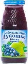 """Сок """"Яблоко и черника"""", с 5 месяцев 200 мл., Бабушкино лукошко"""