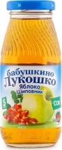 """Сок """"Яблоко и шиповник"""", с 5 месяцев 200 мл., Бабушкино лукошко"""