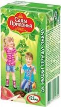 """Сок """"Яблоко"""" прямого отжима с 4 мес., 125 мл, Сады Придонья"""