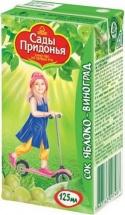 """Сок """"Яблочно-виноградный"""" востановленный, с 6 мес., 125мл., Сады Придонья"""