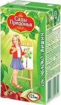 """Сок """"Яблочно-вишневый"""", с 5 мес., 125 мл, Сады Придонья"""