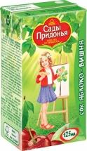 Сок Сады Придонья Яблоко-Вишня осветленный с 5 мес 125 мл