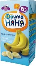 "Нектар ""Фрутоняня"" банан с мякотью, с 6 месяцев 200 мл., Фрутоняня"