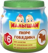 Пюре Фруноняня Малышам Говядина с 6 мес 75 г