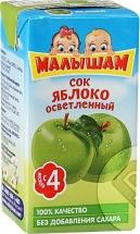 Сок Фруноняня Малышам Яблоко осветленный с 4 мес 125 мл