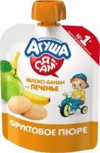 Пюре Агуша Яблоко-Банан-Печенье с 6 мес 90 г