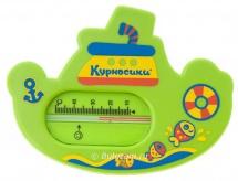 Термометр для ванной  Курносики Пароходик без ртути, зеленый