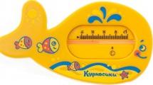 """Термометр для ванной """"Китенок"""" (без ртути), Курносики"""