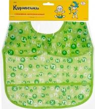 Слюнявчик Курносики зеленый с карманом
