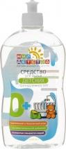 Средство Мир детства для мытья детских принадлежностей 500 мл