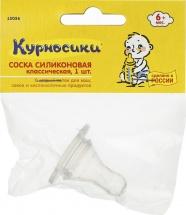 Соска Курносики силикон (быстрый поток) с 6 мес