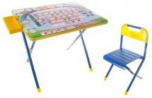 """Набор мебели №1 """"Алфавит"""", синий, Дэми"""