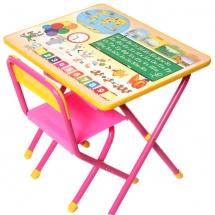 """Набор мебели №1 """"Глобус"""", розовый, Дэми"""