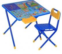 """Набор мебели №1 """"Радуга"""", голубой, Дэми"""