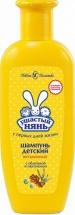 Шампунь Ушастый нянь детский витаминный 200 мл