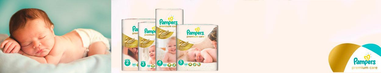 Pampers Premium - защита 5 звезд