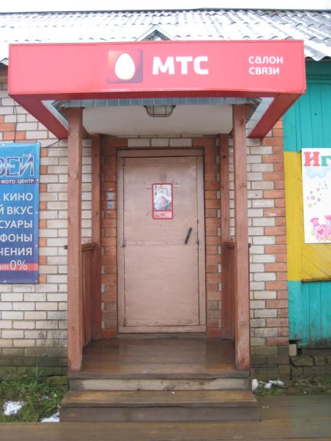 фотомагазин Колизей Кировская обл, пгт Нема, ул Советская, д 63В