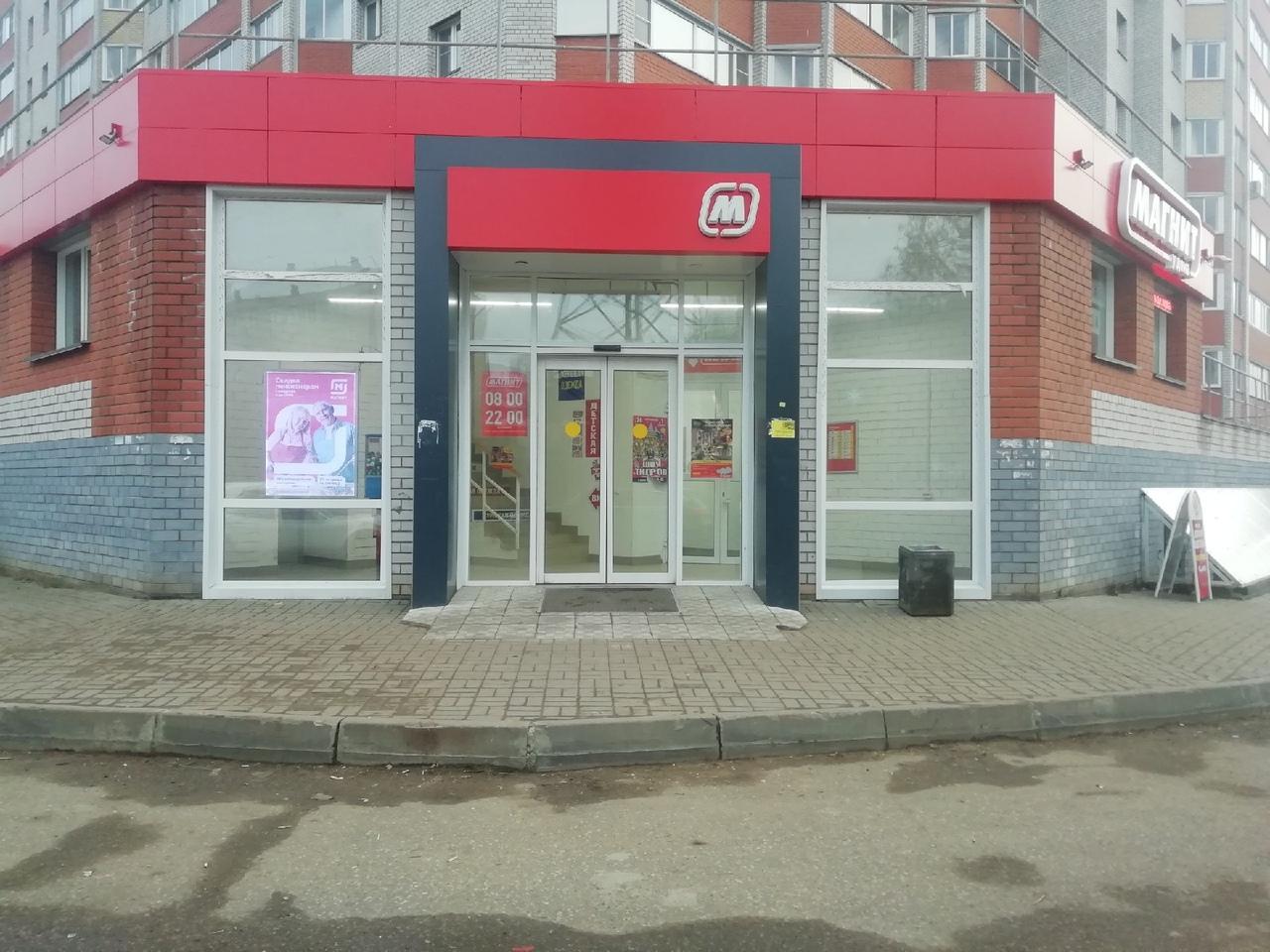 магазин Бутуз г Киров, ул Стахановская, д 16