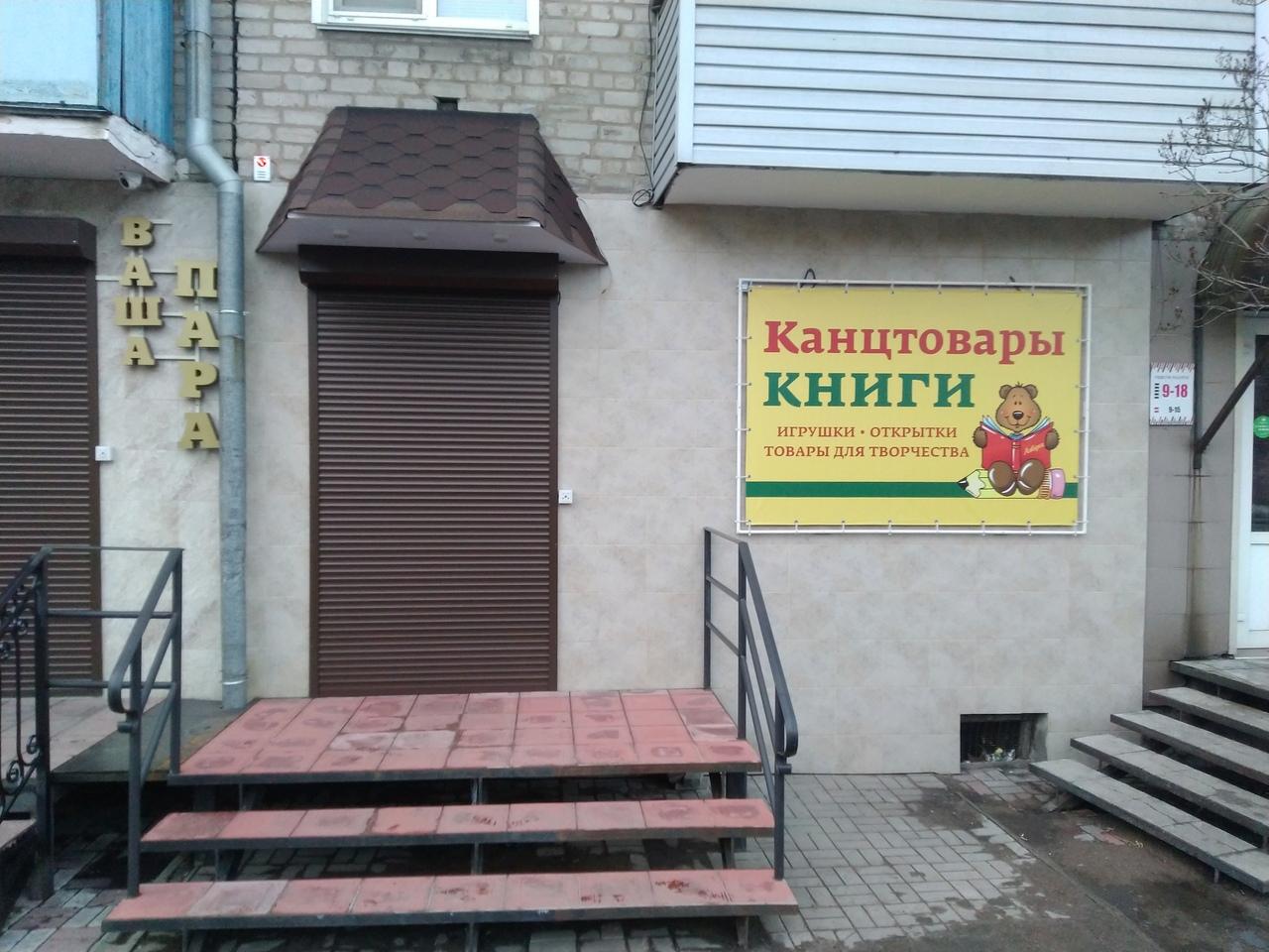 магазин Умка Кировская обл, г Слободской, ул Ст.Халтурина, д 11